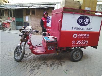 2月18日,广渠门附近,百世快递在收件。新京报记者 刘素宏 摄