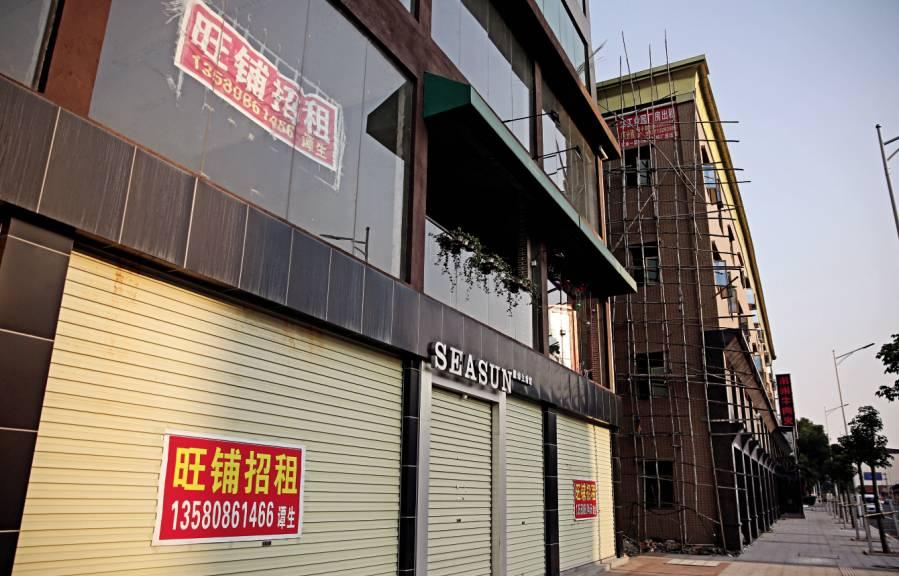 东莞失去色情产业3年后 桑拿酒店变身孵化器图片