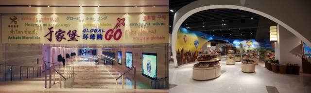 得益于天津港自贸区独特的区位优势,通过邮轮运送来的世界各地的商品汇集在于家堡
