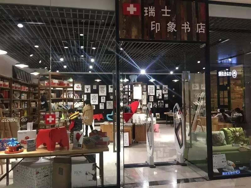 全球购位于天津滨海新区的中心位置于家堡,距离天津约50公里.凭借天津港和天津自贸区的优惠政策,全球购汇集了来自世界各地的商品.