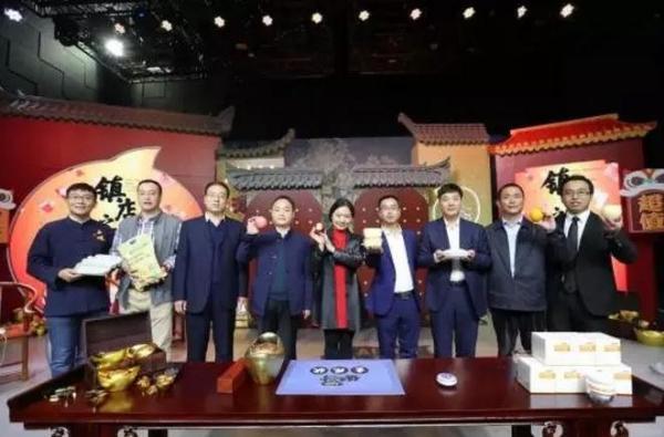8名县官上电视台,只为推广农特产品。
