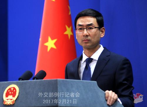 """外交部回应""""中国暂停进口朝鲜原产煤炭"""""""