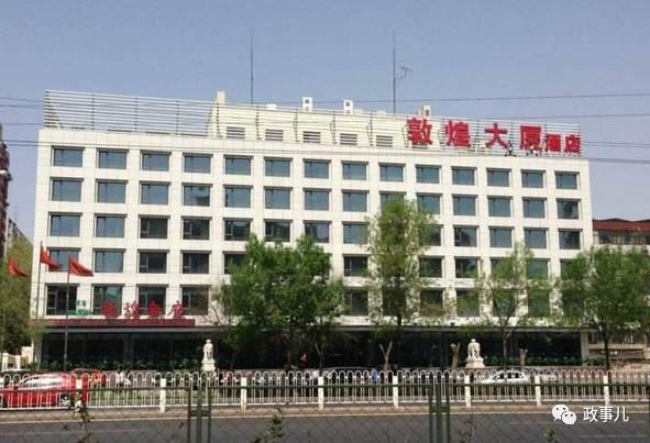"""报道透露,冯杰给驻京办开会时明确指示:""""现在企业竞争激烈,各种关系需要大力协调。怎么协调?关键靠花钱。"""