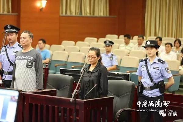 被告人罗卫国、崔丽华受审