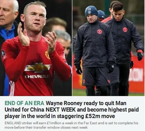 英媒:鲁尼压哨加盟中超 年薪5200万镑世界第一