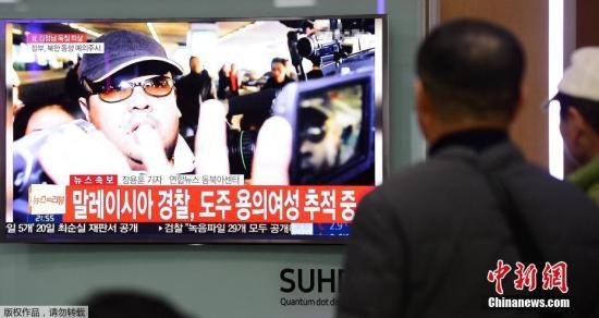 资料图:韩国民众在首尔观看该事件的新闻。