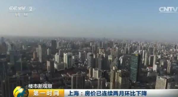 """2016年毫无疑问是上海楼市的调控之年,从去年3月开始,""""沪九条""""、""""沪六条""""相继出台,分别着眼于购房资格,信贷的收紧以及房地产企业的监管,而11月28号出台的新政更是进一步提高首套房首付比例到35%,二套房贷也再次收紧,大部分二套房购房者的首付比例提高到了七成。"""
