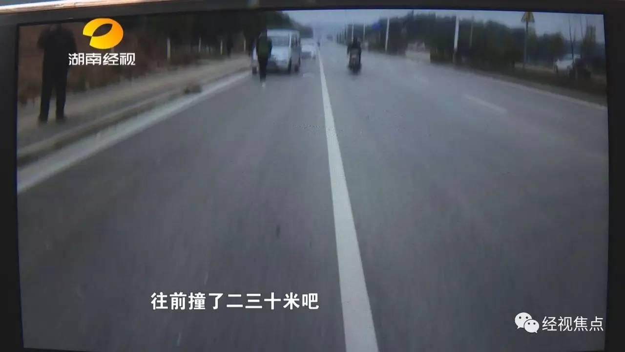 长沙一女环卫工被撞飞20米身亡 20岁肇事司机内疚下跪