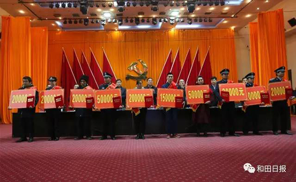 """地区在皮山县召开""""2・14""""案件奖惩大会上,受表彰的先进代表上台领奖。"""
