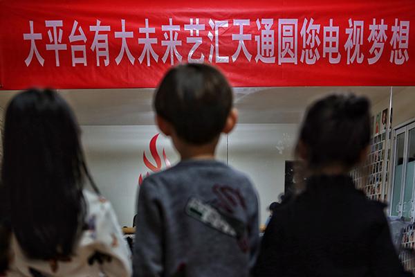 一家少年星训练中心的山东春晚节目排演现场。
