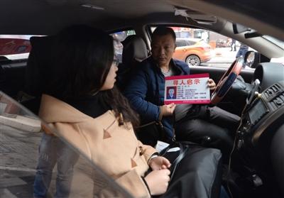 王明清总会一遍遍向每一个乘客讲述他的寻女故事