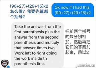 一个美国警察竟然连小学数学的四则运算都不会做?!中国网友表示震惊:
