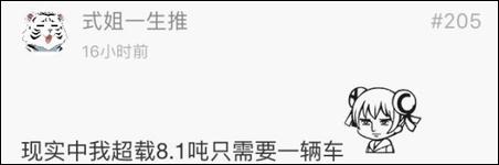 美国警察答错小学数学题 中国网友:听说过鸡兔同笼吗?