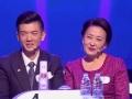 《东方卫视中国式相亲片花》20170223 第九期全程(下)