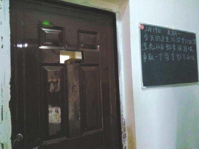 铭仁园中学宿舍门上的�t望孔。