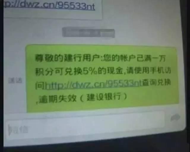 接到刘小姐报警后,武汉轨道公安分局街道口派出所梳理发现,一个月内共接到18起类似诈骗警情,受骗者主要集中在武汉光谷片区,单笔受骗金额从数千至上万元不等。