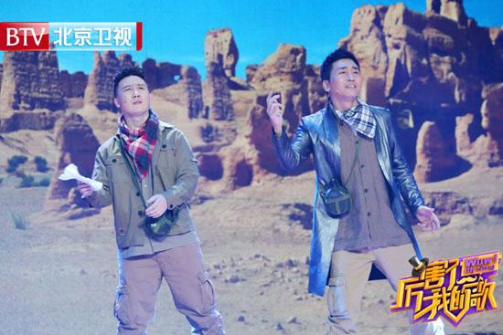 《我的歌》杨树林示爱温岚 沙宝亮挑战迪玛希