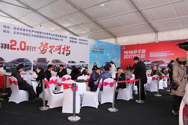 2017苏州第21届广电购车节 2月24日开幕图片 77771 600x400