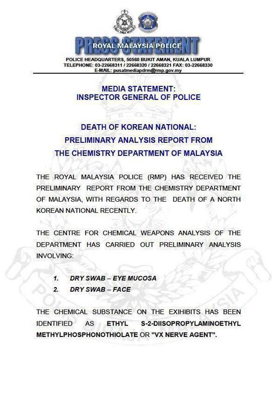 根据马方公布的信息,13日,一名朝鲜籍男子在吉隆坡国际机场二号航站楼寻求医疗帮助,但随后在送医途中死亡。马来西亚副总理扎希德16日说,死亡男子为朝鲜最高领导人金正恩之兄金正男,护照姓名为金哲(Kim ChoL)。