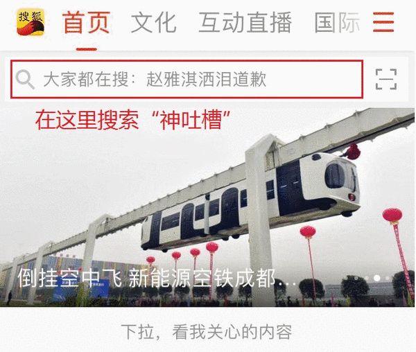 青岛副市长刘明君辞职 将转型入金融行业
