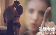[电影]失忆屌丝为爱做梦