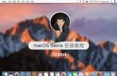 苹果6s 3DTouch屏幕拆装