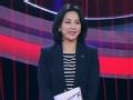 《最强大脑第四季片花》第七期 刘嘉玲谈梁朝伟秒害羞 欲挑精英和自己演对手戏