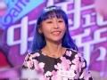 《东方卫视中国式相亲片花》第九期 北京大妞耿直提问 自黑没胸喂奶难