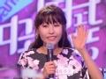 《东方卫视中国式相亲片花》第九期 北京大妞出场引爆灯 文艺青年也能造型百变
