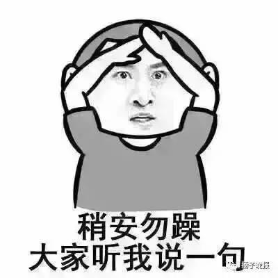 去年10月11日,有媒体发布了这样一条报道盗刷团伙派人卧底饭店当服务员,从一位南京市民银行卡上盗刷254万。