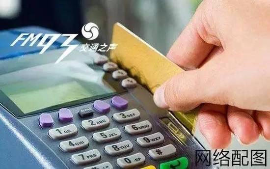女子银行卡被盗刷254万 她做了这事银行被判全赔