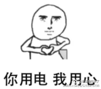 1个专业形容你表情!脑子:动态当初网友下载熊猫可爱感觉表情包进水图片