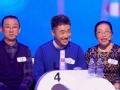 《东方卫视中国式相亲片花》第九期 北京潮男与父母哥姐相称 男嘉宾自曝教过SNH48