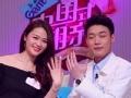 《东方卫视中国式相亲片花》20170225 第十期全程(上)