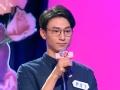 《东方卫视中国式相亲片花》第十期 第三组男嘉宾完整版 史上首次五组家庭同时亮灯