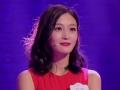 《东方卫视中国式相亲片花》第十期 西安妹子成功争得长腿男神 当面直言男嘉宾自恋