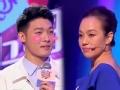 《东方卫视中国式相亲片花》第十期 丈母娘为争女婿现场秀身材 被观众赞像钟丽缇