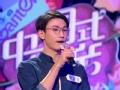 《东方卫视中国式相亲片花》第十期 海归小伙惹争抢 现史上首次五组家庭同时爆灯