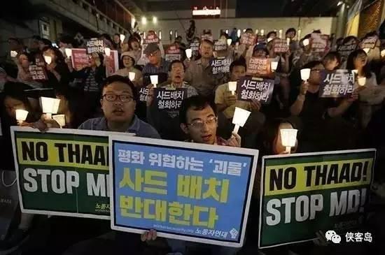 """【解局】一旦萨德入韩,中国不排除与韩国""""准断交"""""""