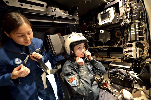 中国首位歼-10女飞行员的一生(部分) 中国空军杂志 余红春 摄