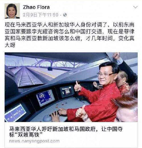 """""""Zhao Flora""""的感慨,引来了另一位名为""""Kian San Ong""""网友的回应,他写道:""""国人高傲之心,学会宽容、谦让。那么看不起中国人,肯定朋友也没几个,不要以为自己多了不起,一山更比一山高,这个社会乃至各国需要的是合作,才能共赢。"""""""