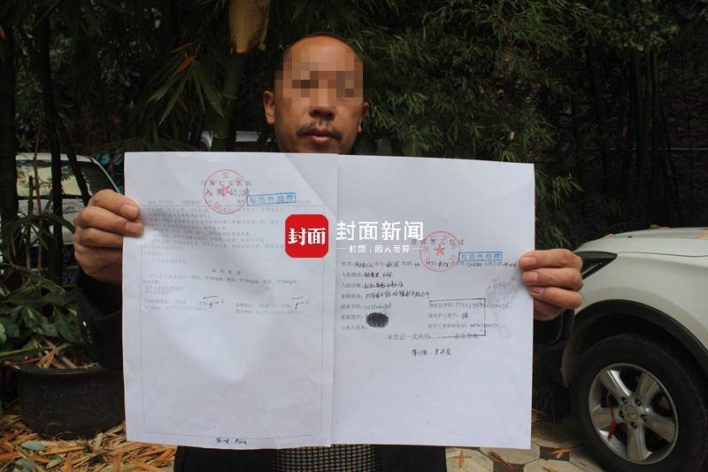 陈正彪展示,新生儿接收凭证上写的入院时间为2017年2月16日,然而入园记录上面医生签字确认的时间却为2017年2月15日。