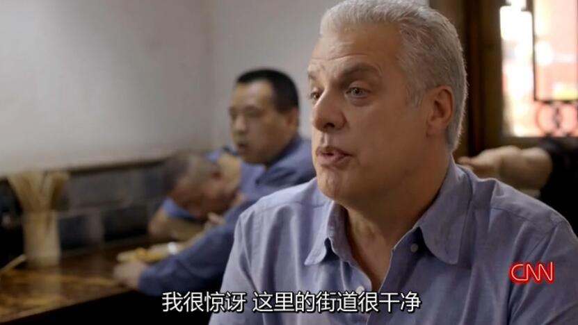 CNN播四川老外纪录片:看广场美食眼中的国际嘉誉吃货川菜美食图片