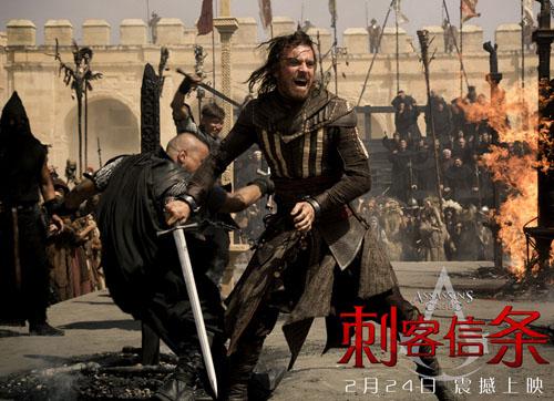 法鲨紧握长剑在刑场殊死搏斗