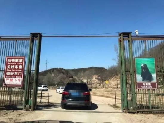事发动物园的园区口有安全提示