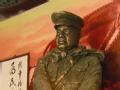 冯玉祥 我在北京那些年