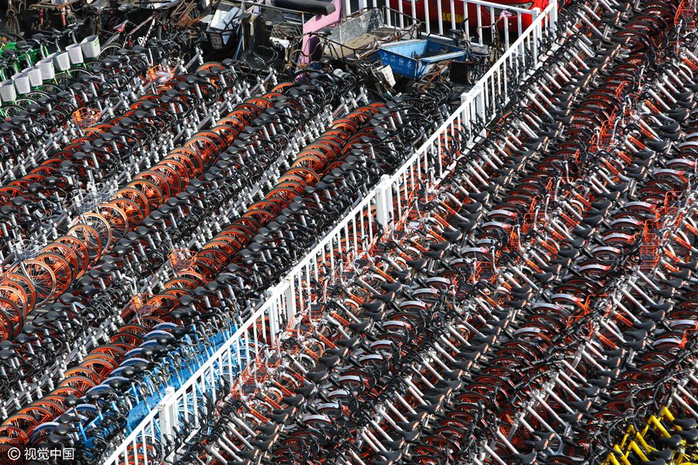上海:4000辆共享单车被扣