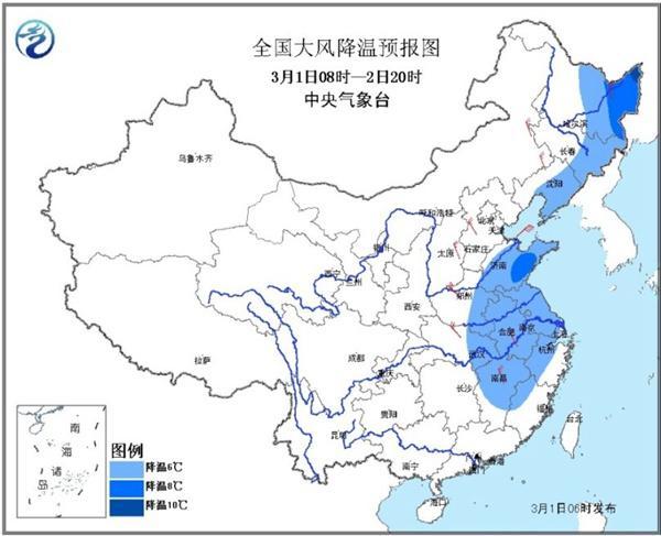 以北京、济南为例,昨天都在15℃或以上,今天最高气温将重回个位数,都只有8℃;明天早晨的最低气温也将再次降至冰点之下。不过,对华北、黄淮等地来说,降温只是一个小插曲,之后会迅速回暖,只有东北气温偏低的状态会更持久。由于最近几天当地升温导致积雪融化,后期降温会导致路面结冰,对交通出行造成影响,需提高警惕。