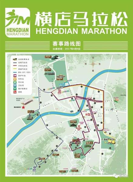 2017横店马拉松全马路线图公布 新增圆明园景点