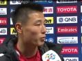 武磊:与大牌外援踢球受益匪浅 下场比赛无压力